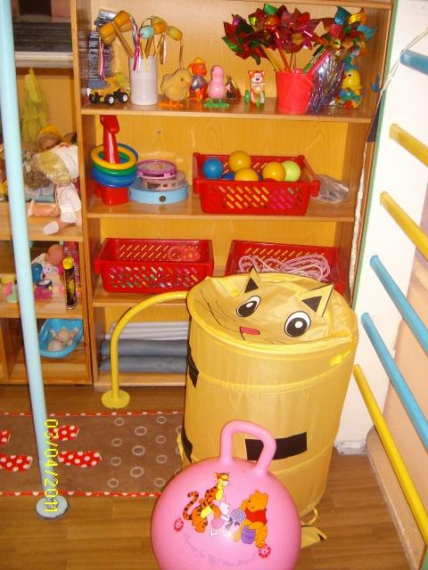 forskjellige leker for barn